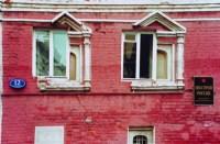 Renovierte Fenster neben die existierenden gesetzt