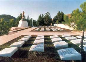 27 Ağustos 1922 günü Yüzbaşı Agâh Efendinin şehit olduğu Kurtkaya Tepesi