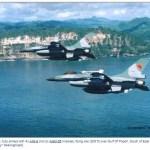 Indonesische Luftwaffe weckt Menschen zum Fastenmonat