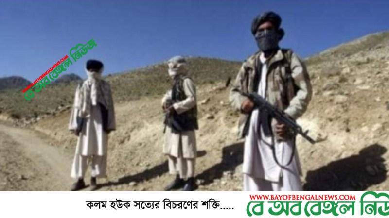 তালেবান হামলায় ২০ আফগান নিরাপত্তা কর্মী নিহত
