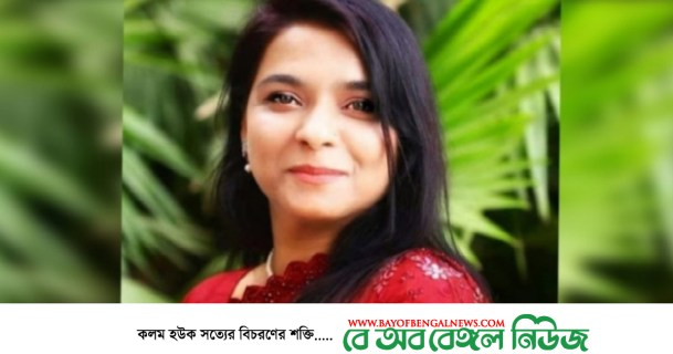 Awami League leader killed by her husband