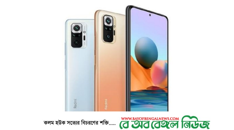 """Xiaomi has brought Exclusive new models """"Redmi Note 10 pro"""" and """"Redmi Note 10"""""""