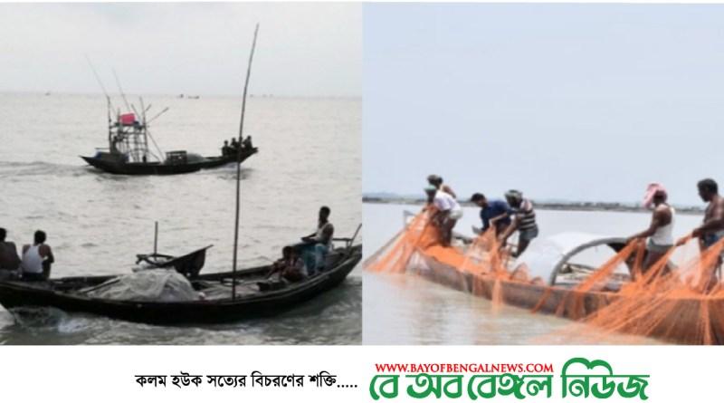 Fishermen to hunt hilsa in Meghna