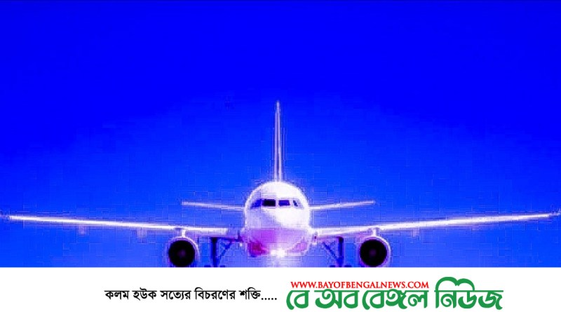 Permission to start flights on 37 International Route