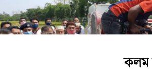 রাঙ্গুনিয়ায় কম্বাইন্ড হার্ভেস্টার যন্ত্র বিতরণ ও বোরোধান কাটা উদ্বোধন