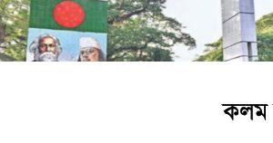বেনাপোল-পেট্রোপোল বন্দরে সোমবার আমদানি-রপ্তানি বানিজ্য বন্ধ