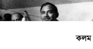 বিএনপির প্রতিষ্ঠাতা জিয়াউর রহমানের ৪০তম শাহাদাতবার্ষিকী আজ