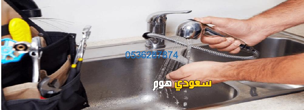 شركة كشف تسريبات المياه بحي المروج