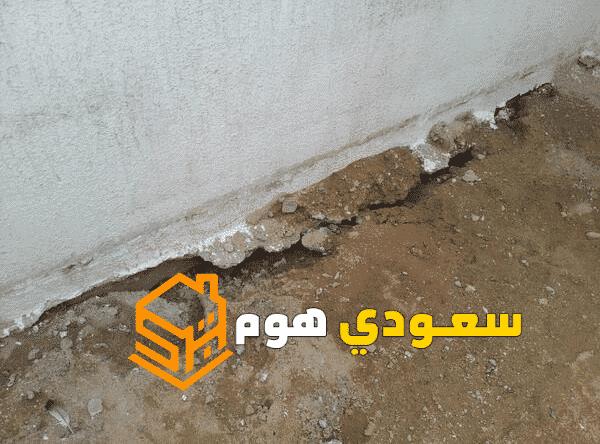 شركة اصلاح هبوط الحوش بحي الشفا