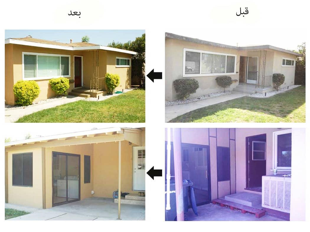 شركة ترميم منازل بالرياض 0536287874 خدمة ممتازة بأقوى العروض