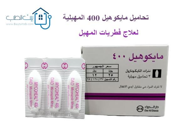 دواجن فائدة مركب أدوية لعلاج التهاب المهبل Virelaine Org