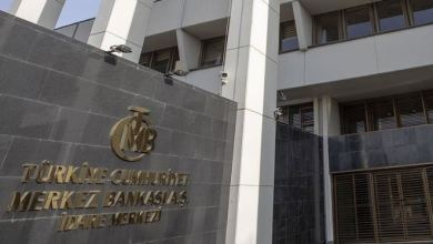 Photo of Turkey: Short-term external debt stock at $118B in Dec