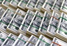 Turkey: Short-term external debt stock at $122.5B 11