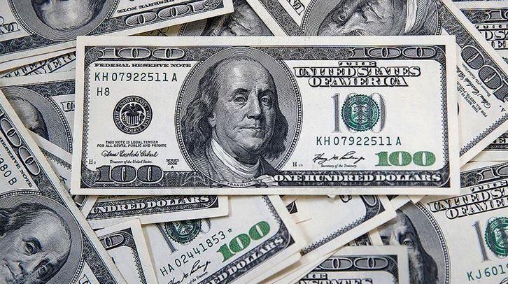 Turkey: Banks register $2.4B net profit in Feb-Jan 1