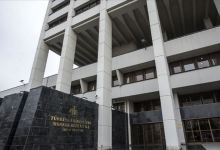 Photo of Turkish Central Bank takes new measures amid virus