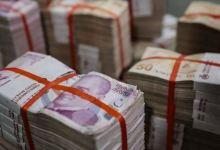 Photo of Turkish Treasury borrows $1.5B through auctions