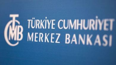 Turkish Central Bank boosts swap sale limit 25