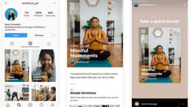 Instagram Debuts Guides Feature With Initial Focus on Wellness, Mental Health 9
