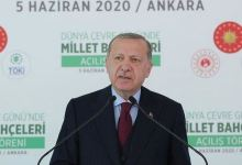 Photo of Turkey eyes Nation's Gardens countrywide by 2023
