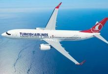 Photo of Turkish Airlines to resume int'l flights on June 18