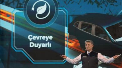 Photo of 1st Turkish car plant 'more than factory': CEO