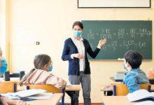 Turkey to gradually re-open schools on September 21 2