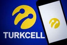 Photo of Turkcell, China Development Bank ink $590M loan deal