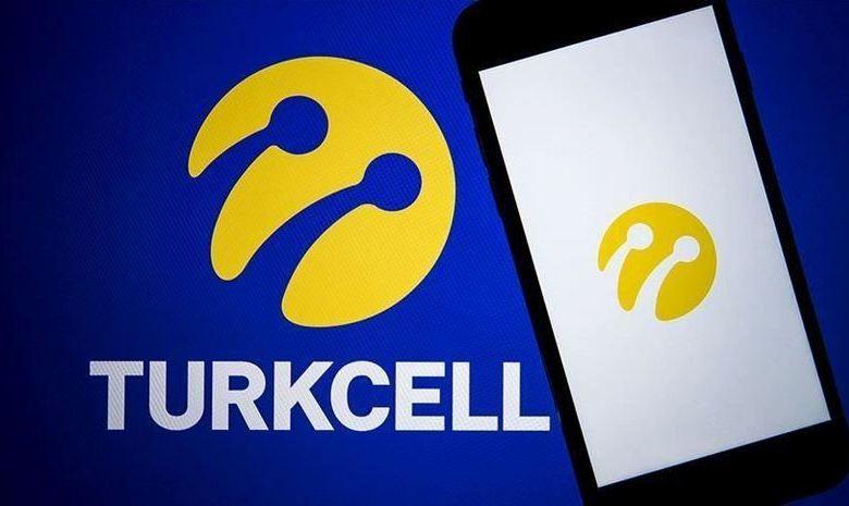 Turkcell, China Development Bank ink $590M loan deal 1