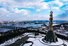 Photo of Turkey, Ukraine aim to boost trade to $10B