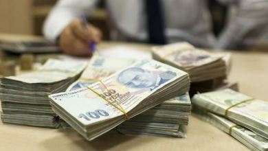 Photo of The assets of the banking sector exceeded 5.8 trillion liras