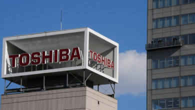 Toshiba targets $3 billion revenue in quantum cryptography by 2030 25