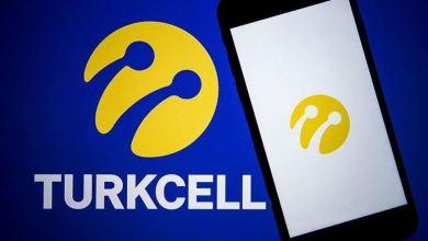 Top mobile operator into Turkiye Wealth Fund portfolio 6