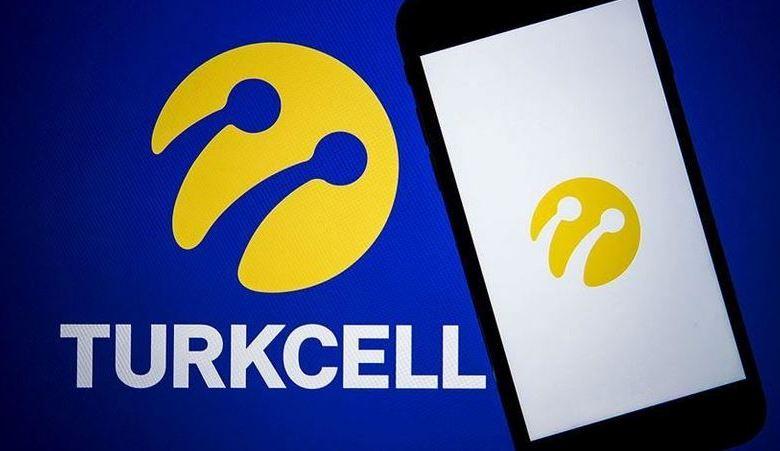 Top mobile operator into Turkiye Wealth Fund portfolio 1