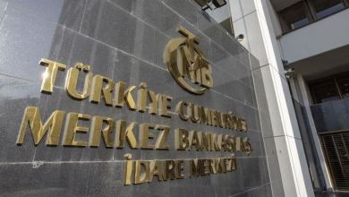 Turkey: Central Bank hikes interest rates 27