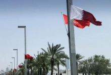 Turkey, Qatar strategic dialogue on Thursday 11