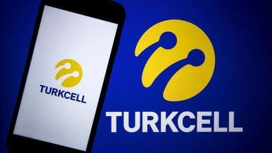 New startup support program from Turkcell 29