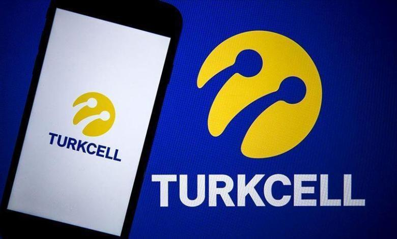 New startup support program from Turkcell 1