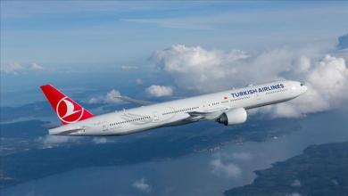 Turkish airlines launches a special flight program for students 5