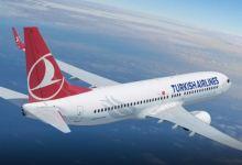 Turkey's flag carrier awarded Diamond Standard status 3