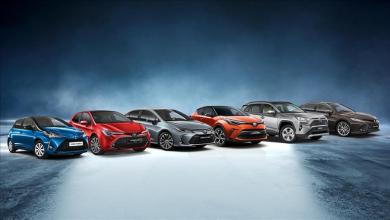 Toyota launches a special New Year campaign 22