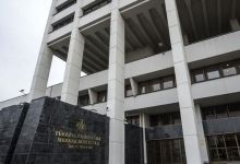 Turkish Central Bank reserves hit 95.7$B in January 10