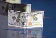 Turkish lira hits highest against US dollar since Aug. 10