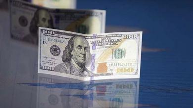 Turkish lira hits highest against US dollar since Aug. 4