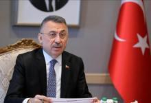 Draft Regulation for the Establishment of Istanbul Financial Center: Vice President Turkey 7