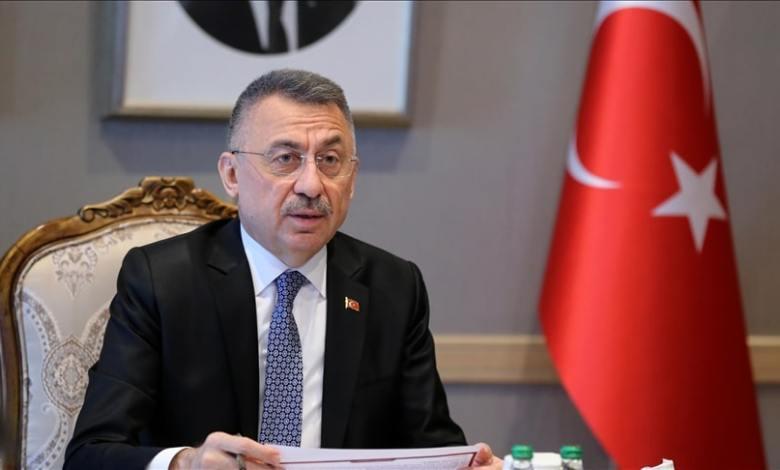 Draft Regulation for the Establishment of Istanbul Financial Center: Vice President Turkey 1