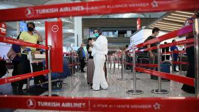 Turkish Airlines: Passengers coming to Turkey must fill out the health entry form 8