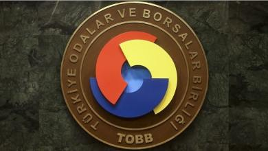 TOBB and Google launched a platform for the digitalization of small businesses 29