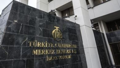 New Turkish Central Bank chief meets with bankers 7