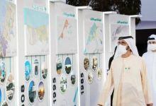 Dubai plan 2040: 5 areas to see massive development 3