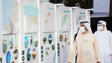 Dubai plan 2040: 5 areas to see massive development 9